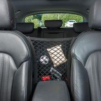 Front Seat Cargo Net