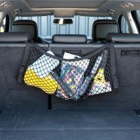 Rear Seat Cargo Net 30cm x 56cm